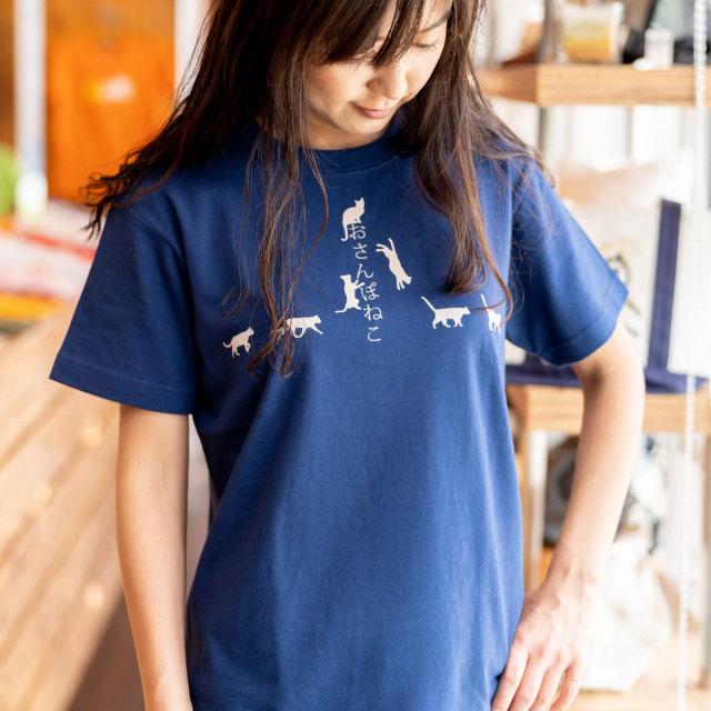 Tシャツ メンズ レディース 半袖 猫 おさんぽねこ - アイイロ ネコ ねこ 猫柄 雑貨 SCOPY スコーピー