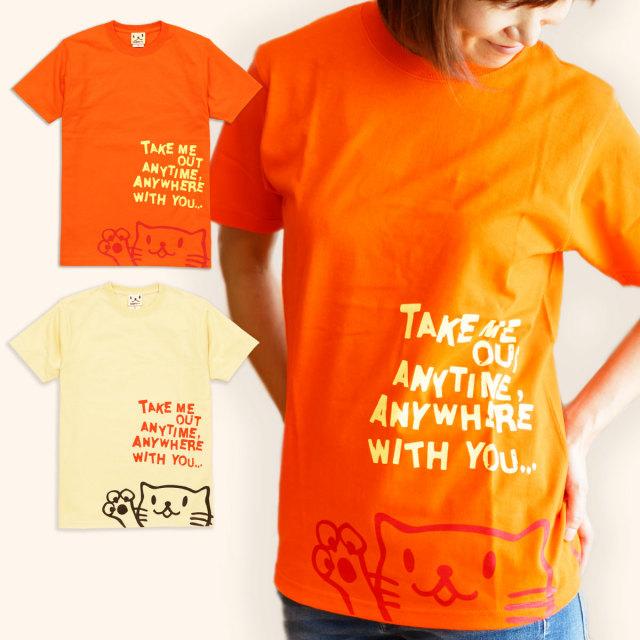 Tシャツ メンズ レディース 半袖 猫 Griper - オレンジ ネコ ねこ 猫柄 雑貨 SCOPY スコーピー