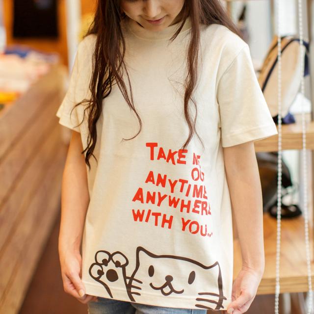 Tシャツ メンズ レディース 半袖 猫 Griper - ナチュラル ネコ ねこ 猫柄 雑貨 SCOPY スコーピー