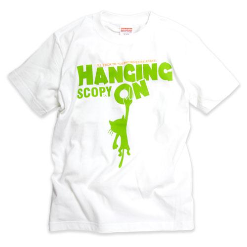 Tシャツ メンズ レディース 半袖 猫 HANGING ON - ホワイト ネコ ねこ 猫柄 雑貨 SCOPY スコーピー