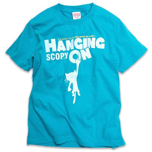 Tシャツ メンズ レディース 半袖 猫 HANGING ON - ターコイズブルー ネコ ねこ 猫柄 雑貨 SCOPY スコーピー