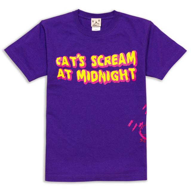 Tシャツ メンズ レディース 半袖 猫 CAT'S SCREAM - パープル ネコ ねこ 猫柄 雑貨 SCOPY スコーピー