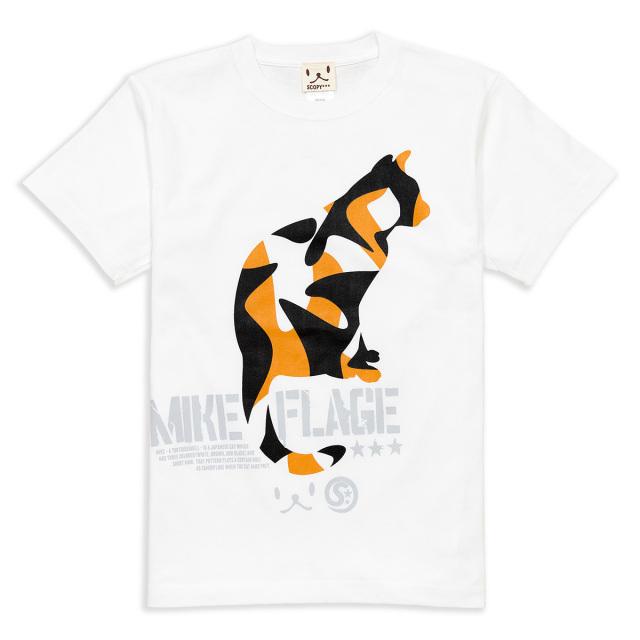 Tシャツ メンズ レディース 半袖 猫 MIKE-FLAGE - ホワイト ネコ ねこ 猫柄 雑貨 SCOPY スコーピー