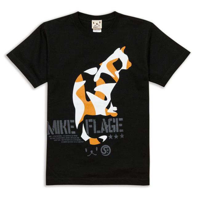 Tシャツ メンズ レディース 半袖 猫 MIKE-FLAGE - ブラック ネコ ねこ 猫柄 雑貨 SCOPY スコーピー