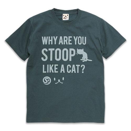 Tシャツ メンズ レディース 半袖 猫 猫背 - スレート ネコ ねこ 猫柄 雑貨 SCOPY スコーピー