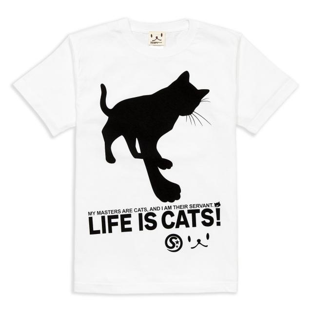 Tシャツ メンズ レディース 半袖 猫 CAT'S SERVANT - ホワイト ネコ ねこ 猫柄 雑貨 SCOPY スコーピー