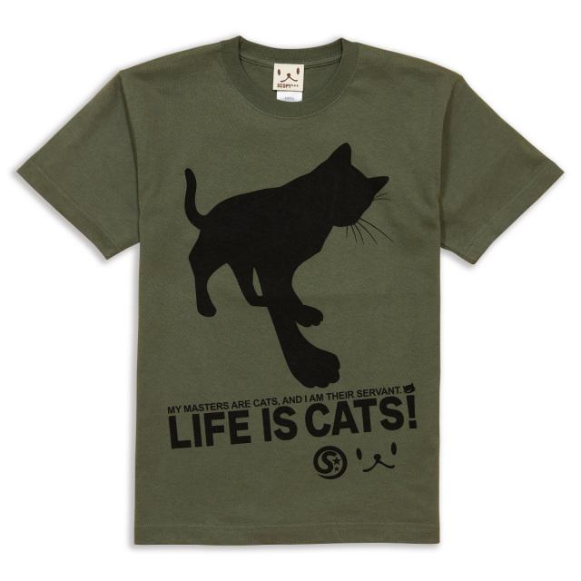 Tシャツ メンズ レディース 半袖 猫 CAT'S SERVANT - オリーブ ネコ ねこ 猫柄 雑貨 SCOPY スコーピー