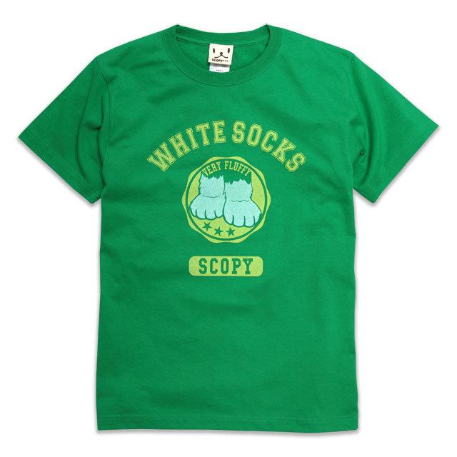 Tシャツ メンズ レディース 半袖 猫 WHITE SOCKS - ケリーグリーン ネコ ねこ 猫柄 雑貨 SCOPY スコーピー