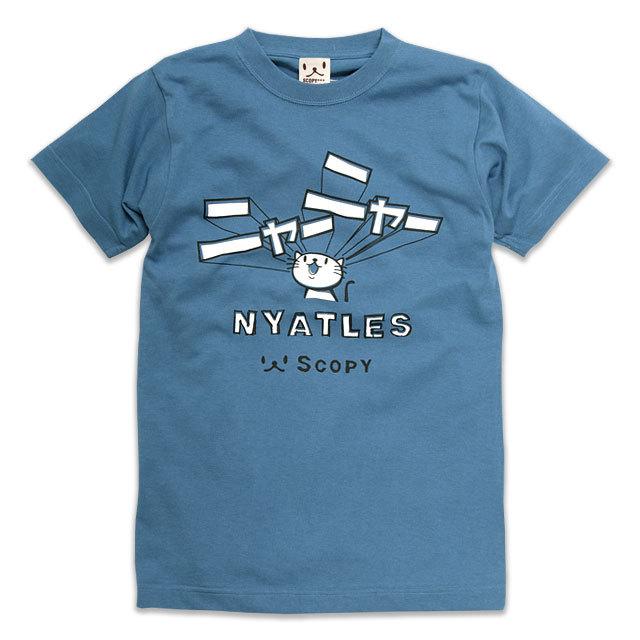 Tシャツ メンズ レディース 半袖 猫 NYATLES - スレート ネコ ねこ 猫柄 雑貨 SCOPY スコーピー