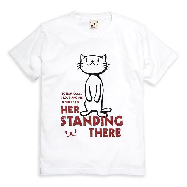 Tシャツ メンズ レディース 半袖 猫 STANDING THERE - ホワイト ネコ ねこ 猫柄 雑貨 SCOPY スコーピー