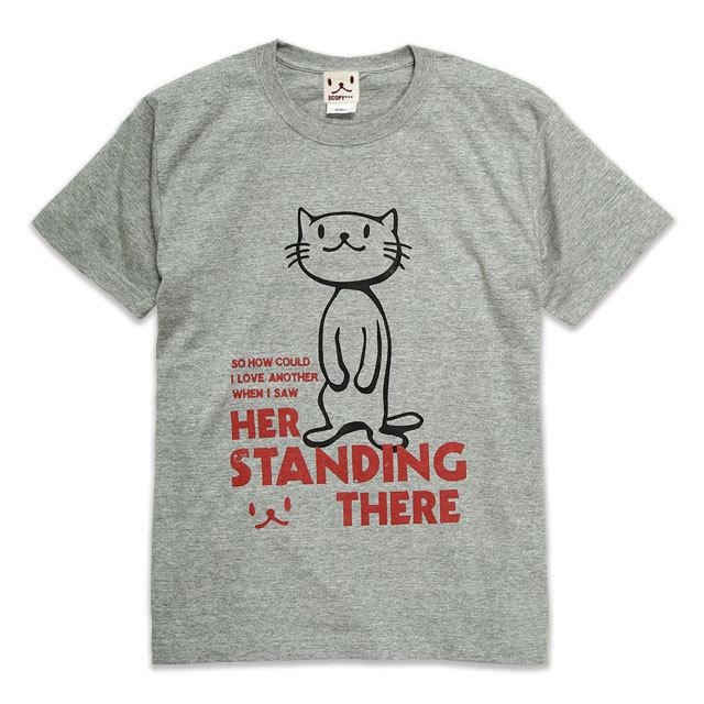 Tシャツ メンズ レディース 半袖 猫 STANDING THERE - へザーグレー ネコ ねこ 猫柄 雑貨 SCOPY スコーピー