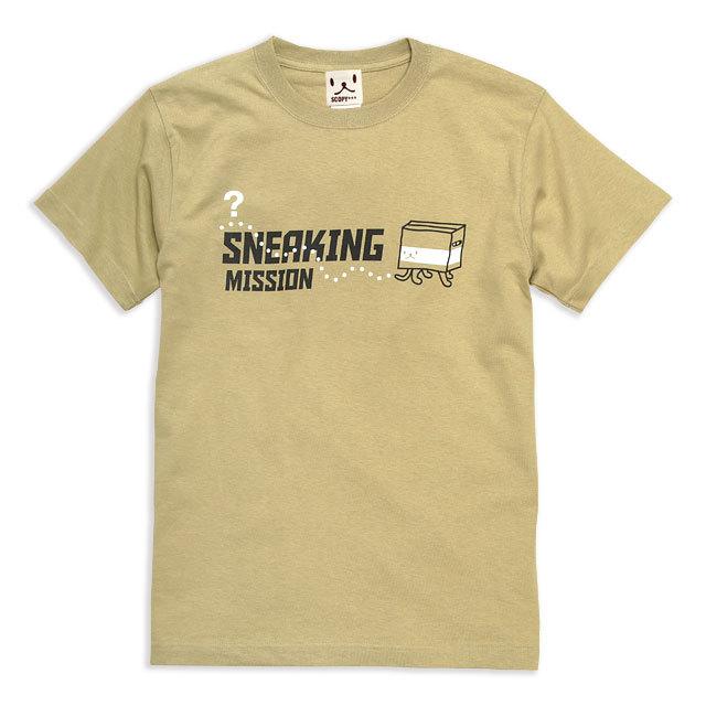 Tシャツ メンズ レディース 半袖 猫 SNEAKING MISSION - ダンボール ネコ ねこ 猫柄 雑貨 SCOPY スコーピー