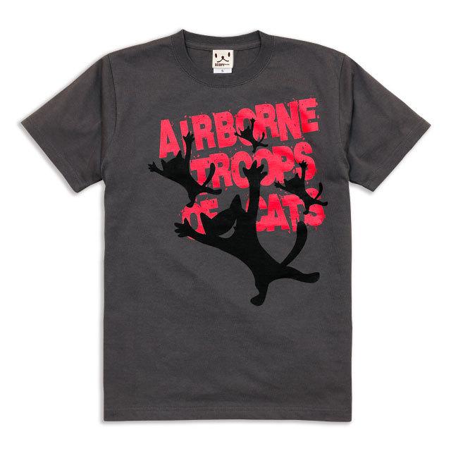 Tシャツ メンズ レディース 半袖 猫 AIRBORNE TROOPS - チャコール ネコ ねこ 猫柄 雑貨 SCOPY スコーピー
