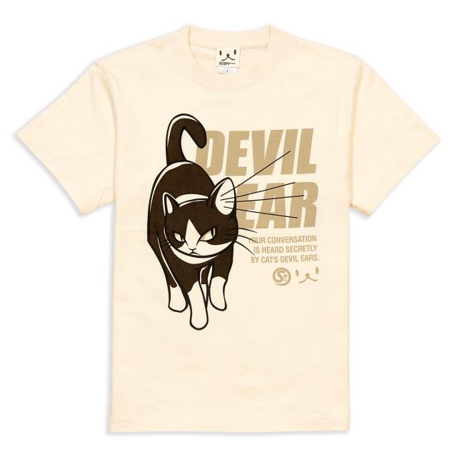 Tシャツ メンズ レディース 半袖 猫 DEVIL EAR - ナチュラル ネコ ねこ 猫柄 雑貨 SCOPY スコーピー