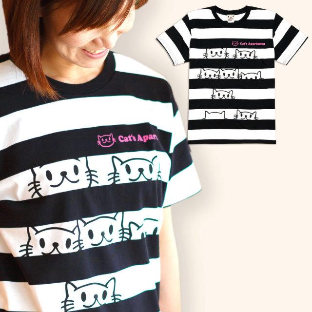 Tシャツ メンズ レディース 半袖 猫 Cat's Apartment - ブラック × ホワイト ネコ ねこ 猫柄 雑貨 SCOPY スコーピー