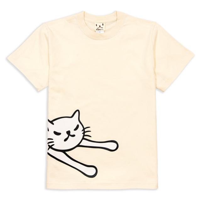 Tシャツ メンズ レディース 半袖 猫 LAZY CAT - ナチュラル ネコ ねこ 猫柄 雑貨 SCOPY スコーピー