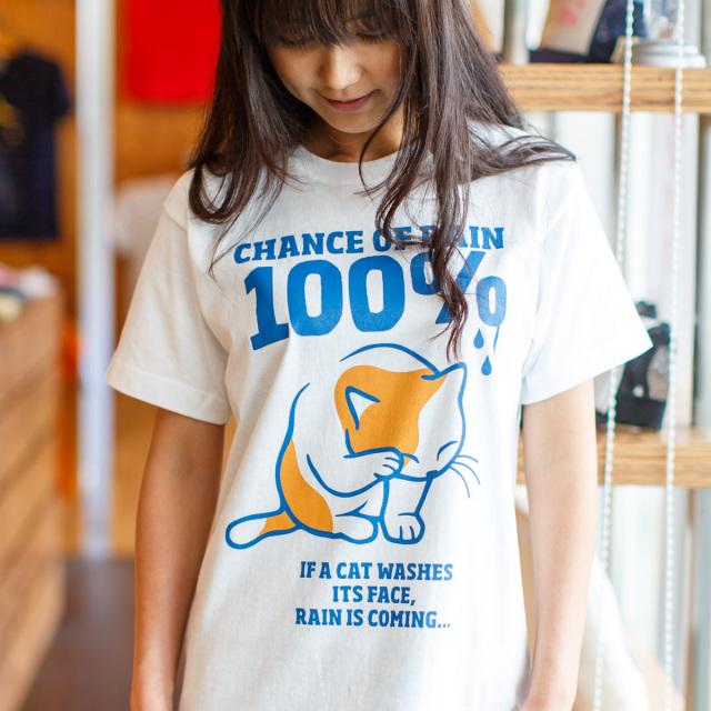 Tシャツ メンズ レディース 半袖 猫 RAIN 100% - ホワイト ネコ ねこ 猫柄 雑貨 SCOPY スコーピー
