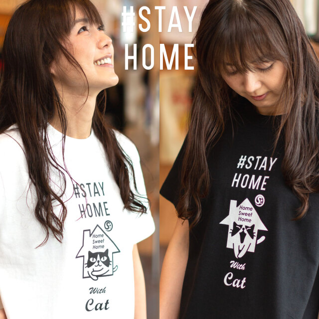 Tシャツ メンズ レディース 半袖 猫 STAYHOME - おもしろ ネコ ねこ 猫柄 雑貨 SCOPY スコーピー