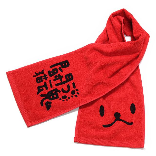 タオル 猫 闘猫魂 ネコ ねこ 猫柄 雑貨 - マフラータオル SCOPY スコーピー
