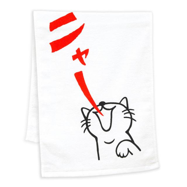 タオル 猫 ニャー ネコ ねこ 猫柄 雑貨 フェイスタオル SCOPY スコーピー