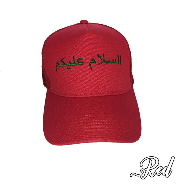 【飛躍】アラビア文字キャップ赤 山下智久様愛用モデル