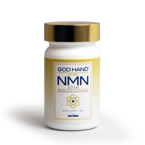 定価の3割引き!GOD HAND®PURE NMN3750【定期購入】限定特別価格!