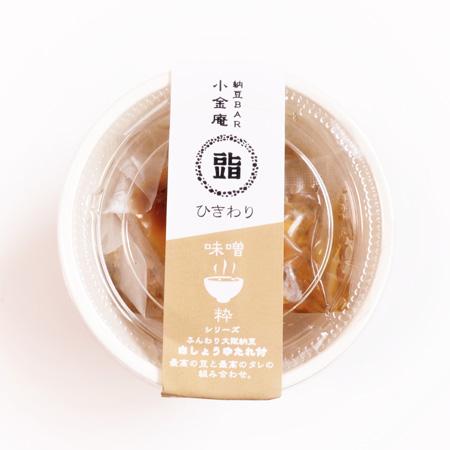 粋シリーズひきわり味噌