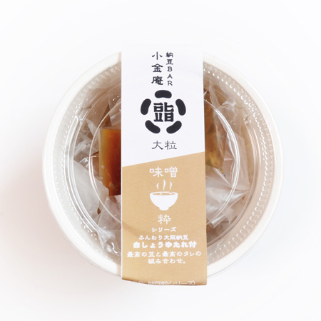 粋シリーズ大粒味噌