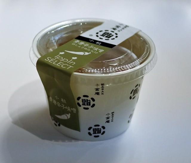 SELECTシリーズ小粒青唐辛子味噌