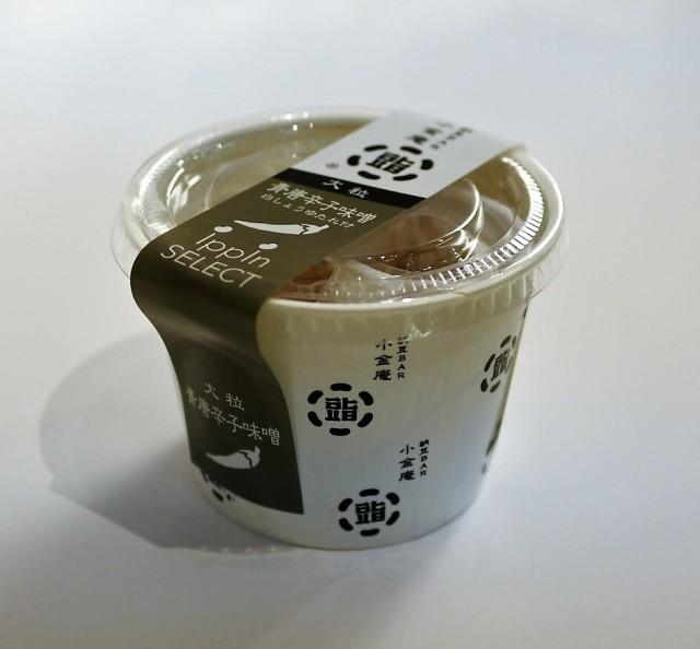 SELECTシリーズ大粒青唐辛子味噌