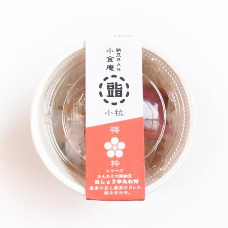 粋シリーズ小粒ねり梅
