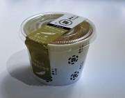SERECTシリーズひきわり青唐辛子味噌