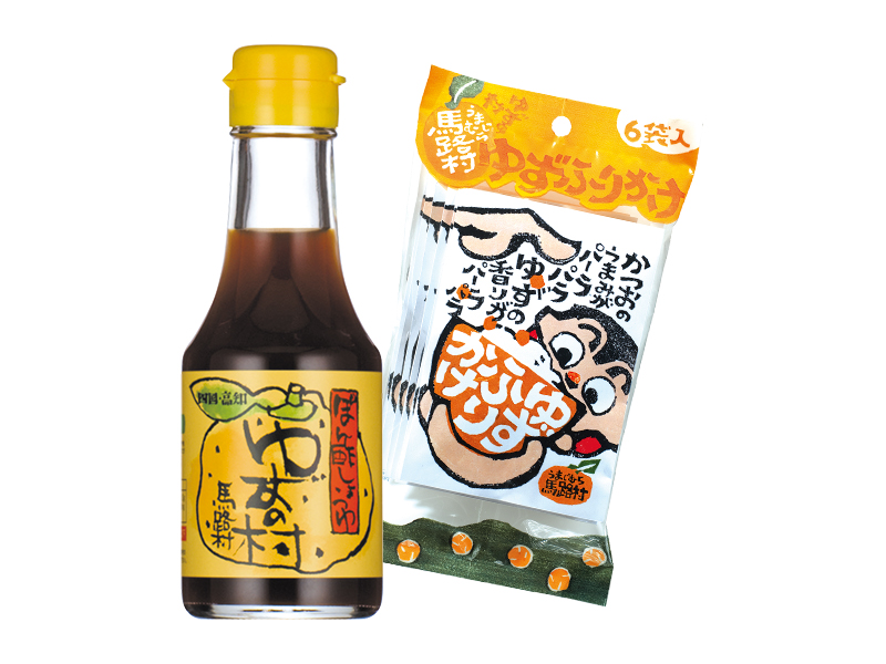 1ポイント景品 C 馬路村 ぽん酢セット