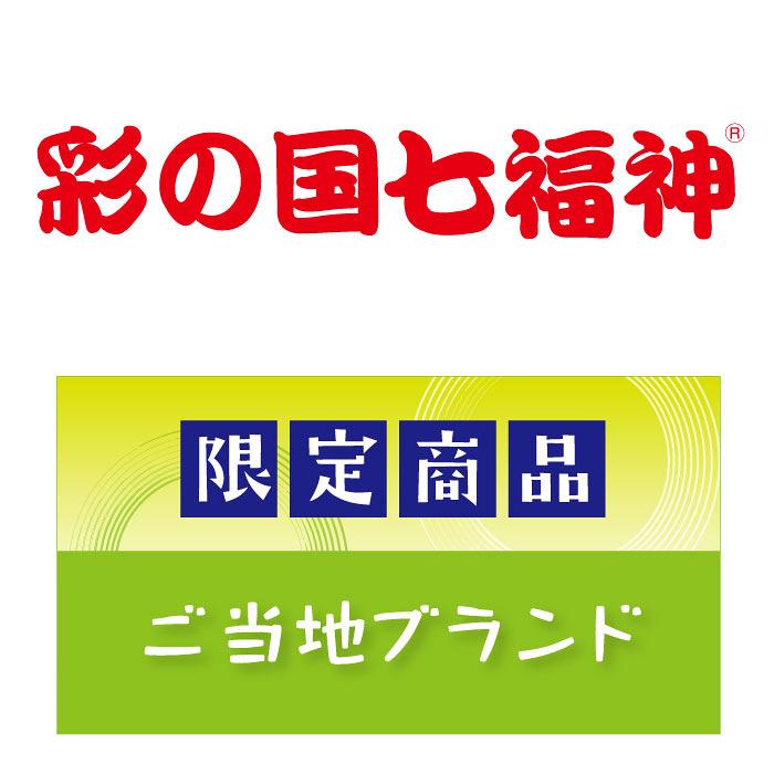 LI-114 彩の国七福神 [箱入/7種140g×20箱 ]
