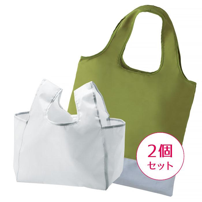 1ポイント景品 D マチ広ポータブルレジバッグ&トート