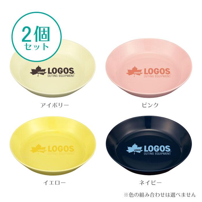 2ポイント景品 F 大皿プレート「LOGOS」