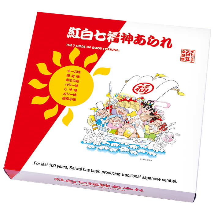 AB-5 七福神あられ[紅白七福神あられ][箱入/7種 440g]