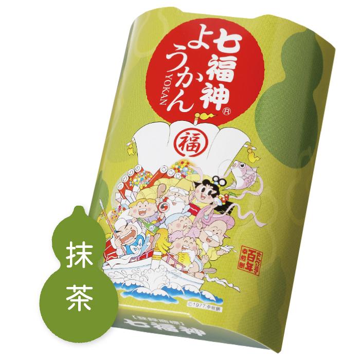 七福神ようかん  抹茶