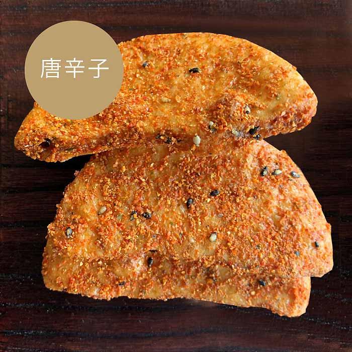 ZA-05 唐辛子わり煎