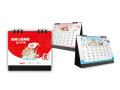 1ポイント景品 C 卓上カレンダー(2部)