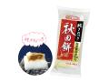 1ポイント景品 B 秋田餅