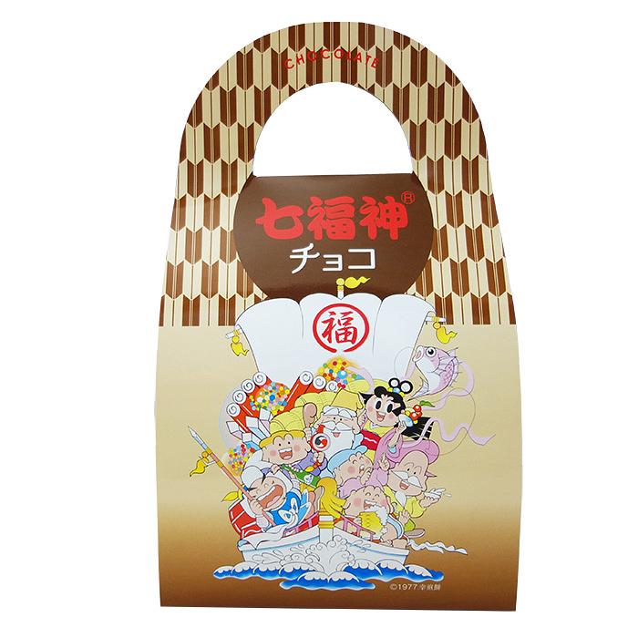 七福神チョコ