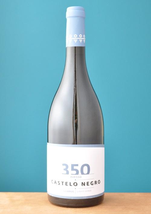 カステロ・ネグロ・アヴェッソ 2016   グアポス・ワイン・プロジェクト
