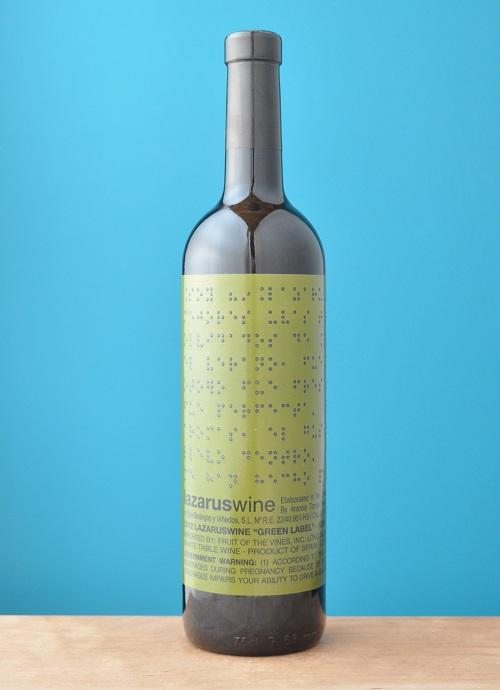 ラサルス・ワイン グリーンラベル ヴィオニエ 2016    ラサルス・ワイン