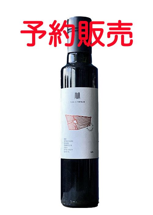 予約販売【ノヴェッロ 2021】パンタレオ 250ml