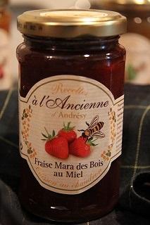 イチゴ(マラ・デ・ボワ)