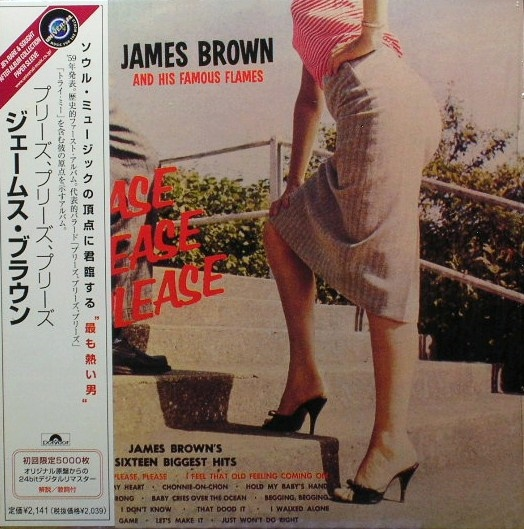 【CD】ジェームス・ブラウン James Brown And His Famous Flames / プリーズ、プリーズ、プリーズ Please,Please,Please