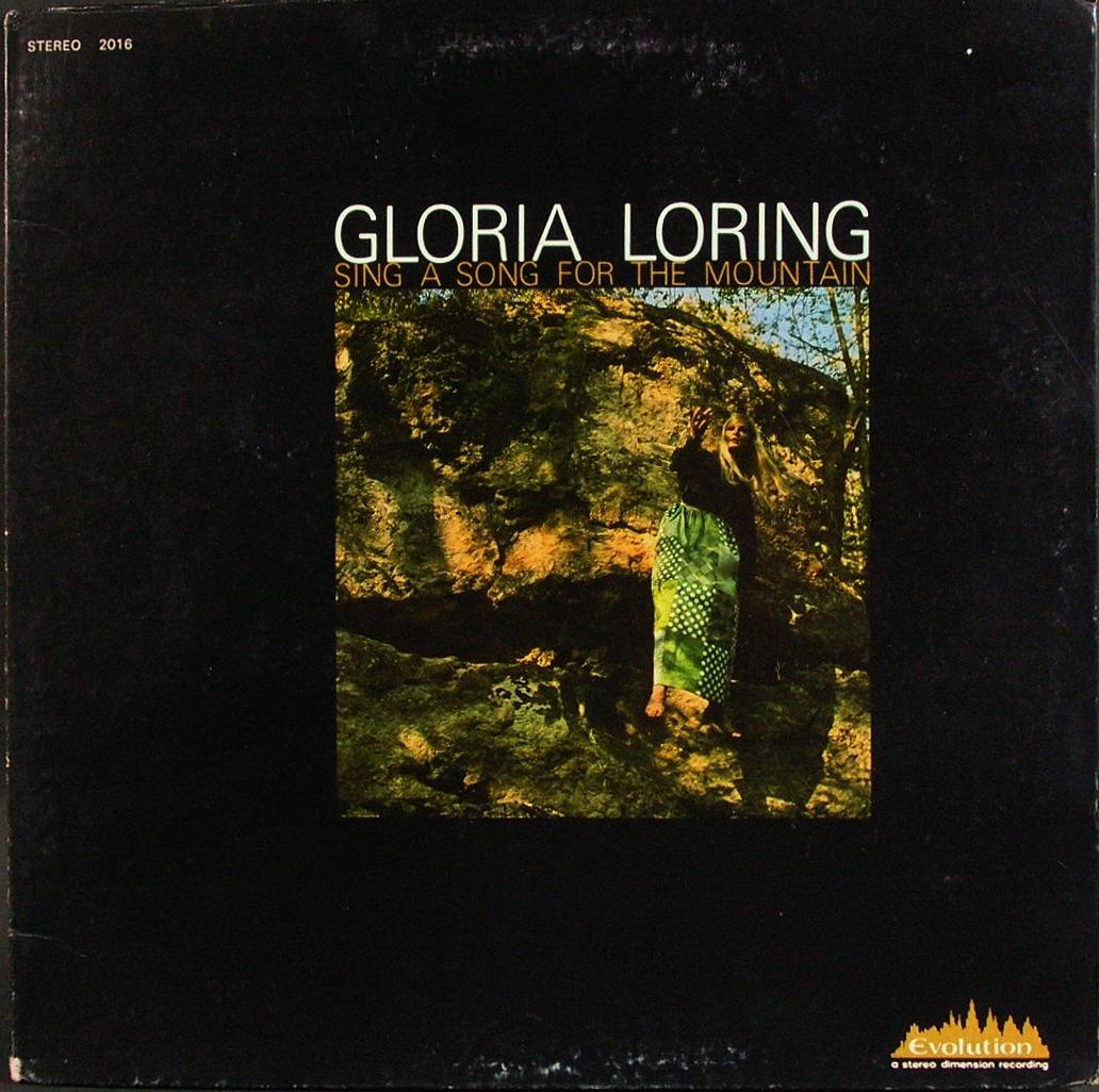 米国盤 Gloria Loring グロリア・ローリング / Sing A Song For The Mountain