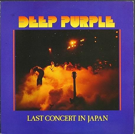 Deep Purple ディープ・パープル / Last Concert In Japan