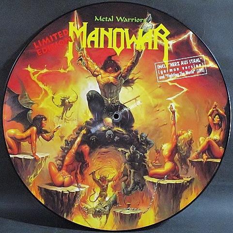 "Manowar マノウォー / Metal Warriors | UK盤 12"""